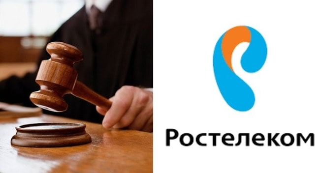 Руки судьи и лого RT