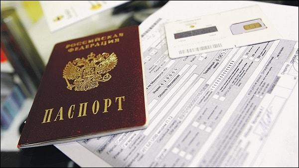 Паспорт договор и сим карта