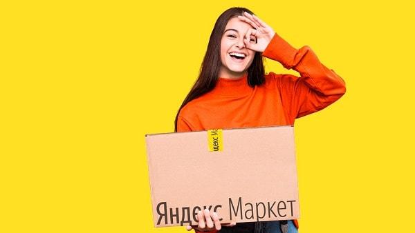 Девушка с посылкой Яндекс Маркет