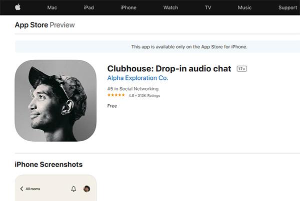 Приложение в App Store