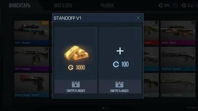 Реклама золото