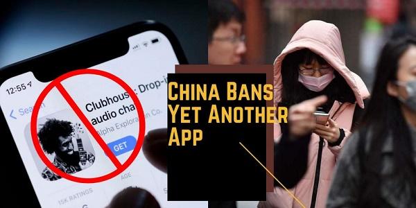 Картинка Китай запретил Клубхаус