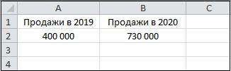 Параметры Excel