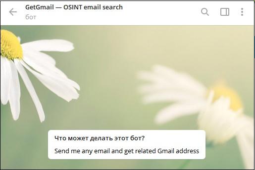 Get-mail