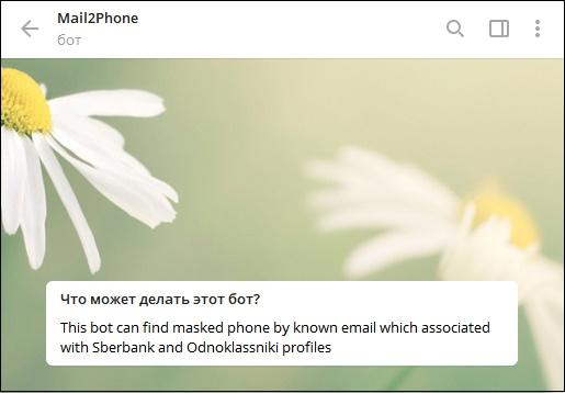 Mail2phone