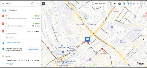 Сайт Яндекс карты остановка