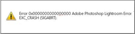 Код ошибки error 2