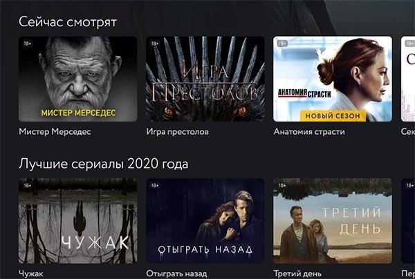 Фильмы Амедиатеки