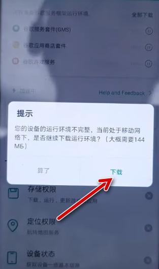 Зеленая кнопка на китайском