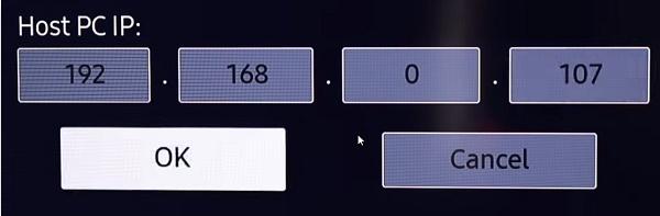 Скрин ввода IP в ТВ