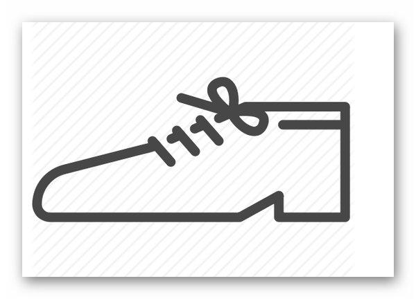 Обувной магазин Kari