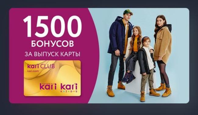 Промо иллюстрация с сайта koshelek