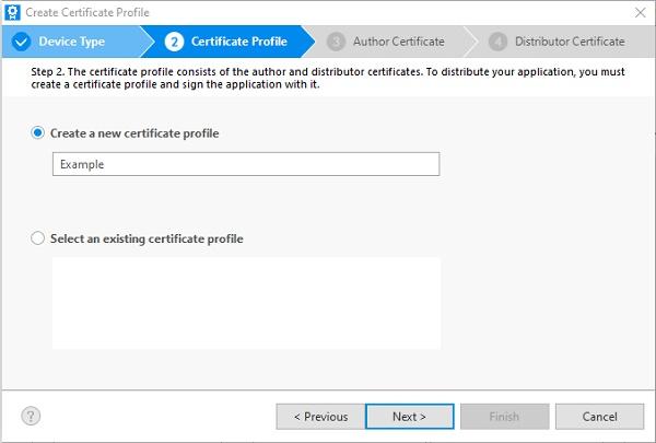 Имя сертификата