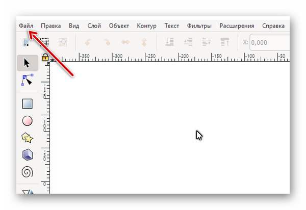Открытие файла CDR в Inkscape