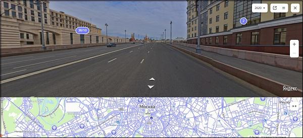 Скрин панорама Яндекса
