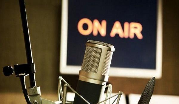 Картинка радио