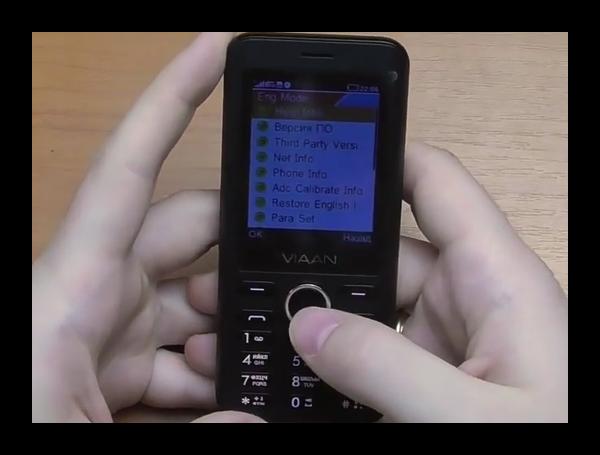 Инженерное меню в телефоне