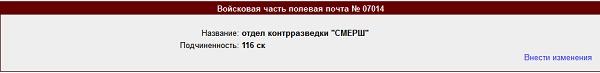 Сайт soldat результаты