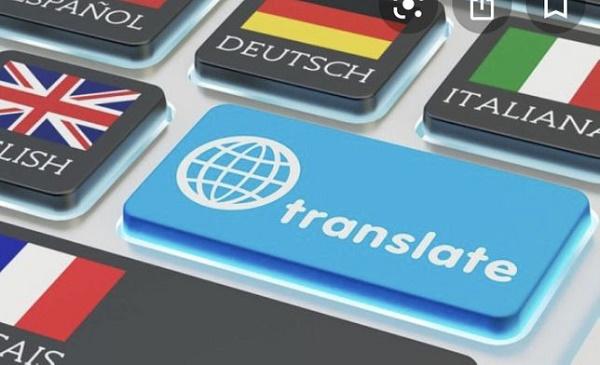 Кнопка перевод