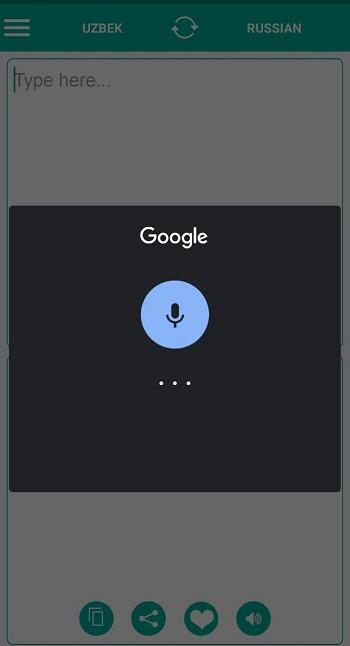 Скриншот гугл слушает