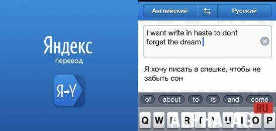 Яндекс картинка