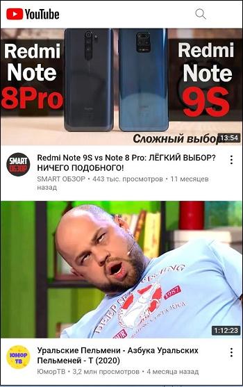 Сервис youtube на мобильном