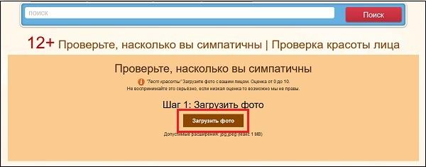 Сервис Agakids