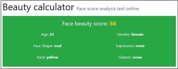 Результат Beauty Calculator