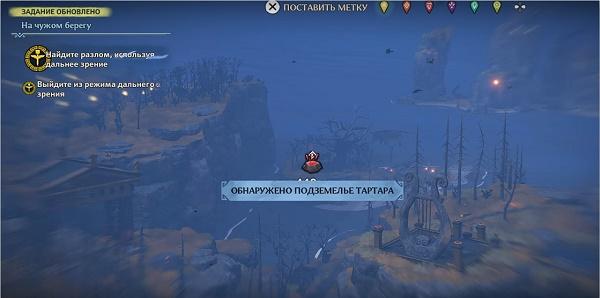 Осмотр локации игры