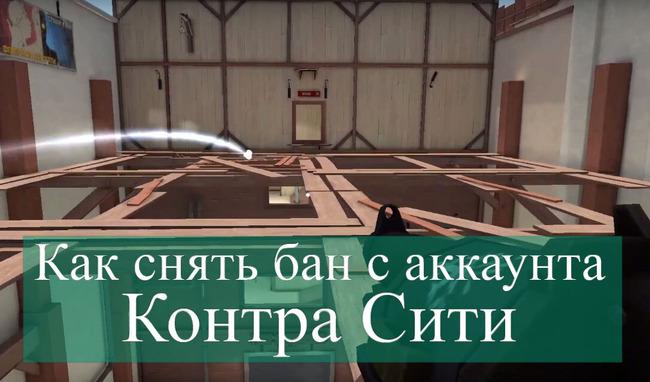 Скриншот из игры с летящим снарядом