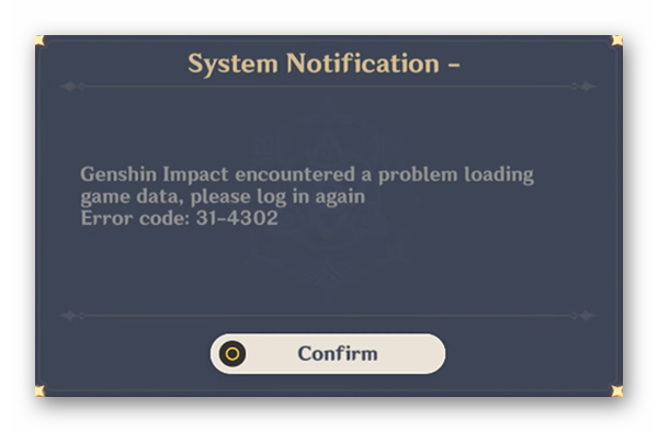 Ошибка в Genshin Impact