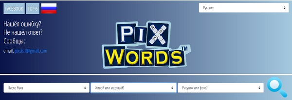 Сервис pixsis.net