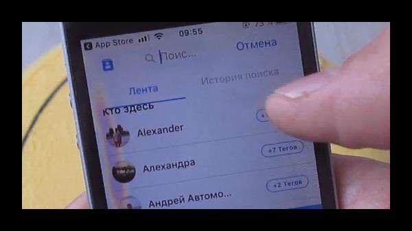 Поиск контактов в Гетконтакт
