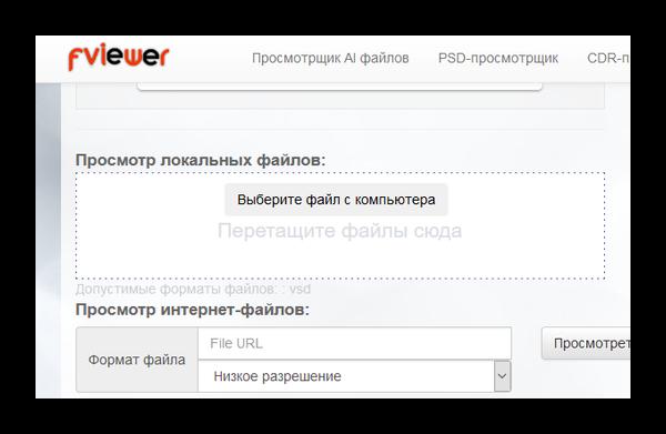 Fviewer