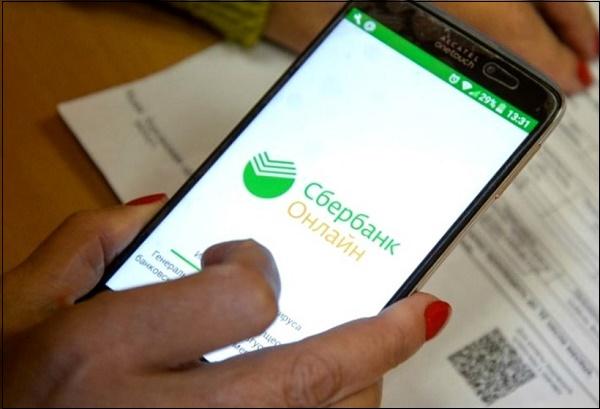 Приложение Сбербанк Онлайн на телефне