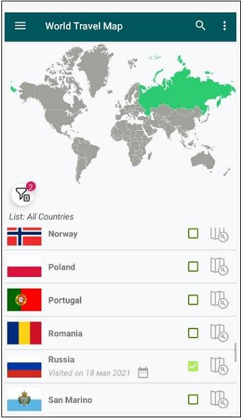 Приложение Travel Mapper
