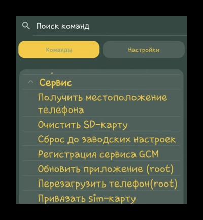 Функции приложения