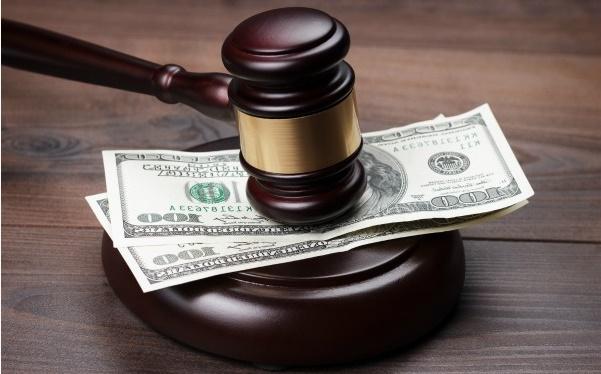 Судебная компенсация