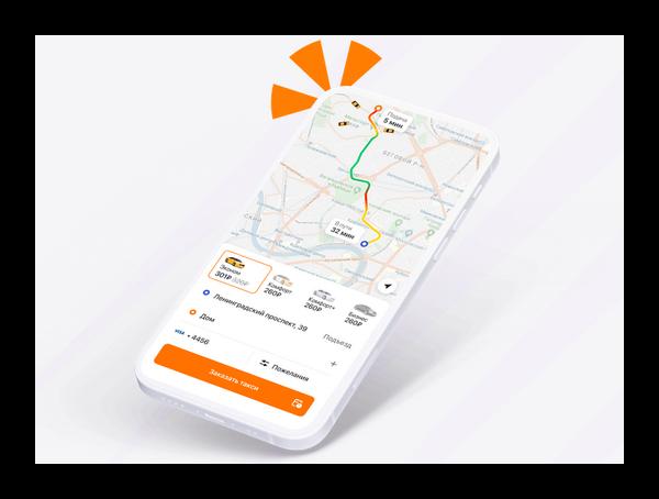 Приложение Сити Мобил