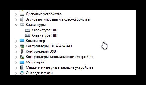 Оборудование компьютера