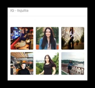 Фотографии в аккаунте