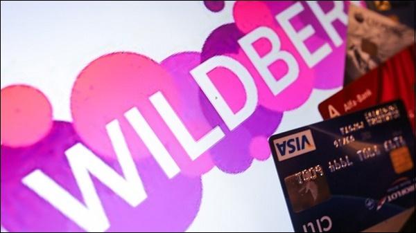 Вайлдберриз банковские карты