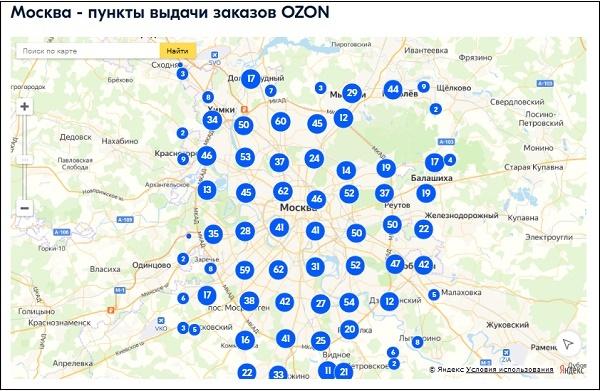 Карта пунктов Озон