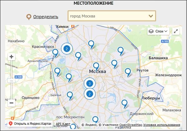 Центры тестирования ГТО