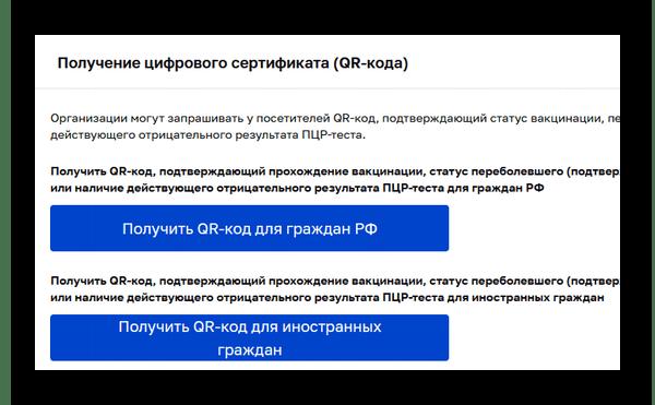 Заявка на сайте