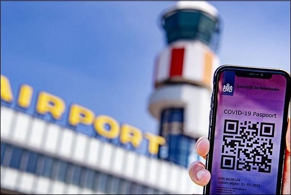 Ковид Паспорт на телефоне