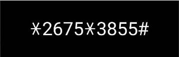 Код телефона