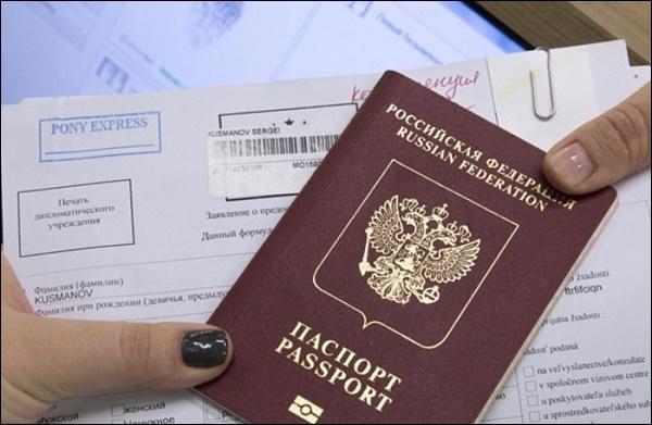 Фото паспорт и документы