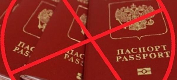 Картинка отказ в выдаче паспорта