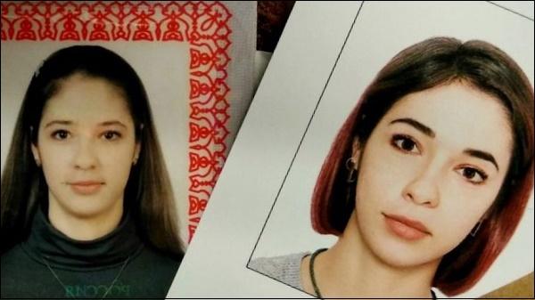 Фото паспорт